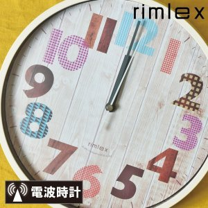 掛け時計 壁掛時計 ノア精密 rimlex ジーツ 電波時計 W-696 新築祝い 引越祝い 結婚祝い|monogallery
