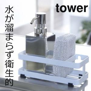 キッチン 収納 台所 キッチン雑貨 おしゃれ キッチン用品 ...