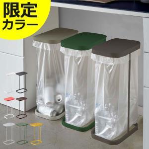 ゴミ箱 おしゃれ キッチン スリム 蓋付き ダストボックス 分別ゴミ袋ホルダー LUCE ルーチェ garbage canの画像