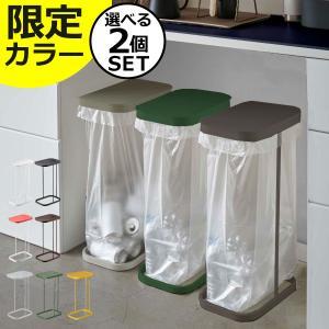 ゴミ箱 分別 おしゃれ キッチン スリム 蓋付き ダストボックス 分別ゴミ袋ホルダー LUCE ルーチェ 2個セット garbage canの写真