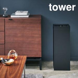 シンプル&モダンなデザインが目を引く、角型ダストボックス「tower トラッシュカン タワー 角型ロ...