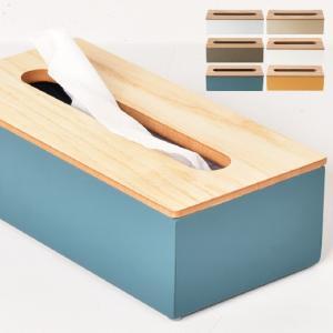 ティッシュケース ティッシュカバー ティッシュボックス おしゃれ 北欧テイスト アルミ&ウッド facial tissue case