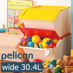 収納ボックス 収納ケース プラスチック stacnsto, pelican wide 30.4L スタックストー ペリカン ワイド monogallery