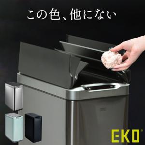 世界150カ国以上で愛される世界的ブランド『EKO』 高性能センサー自動でフタが開閉するファントムセ...