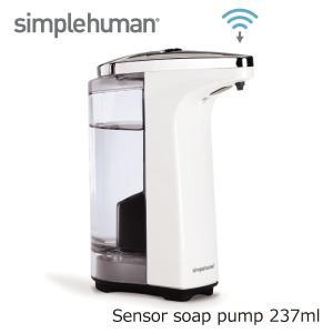 ソープボトル おしゃれ 自動 センサー ハンドソープ simplehuman センサーポンプソープデ...