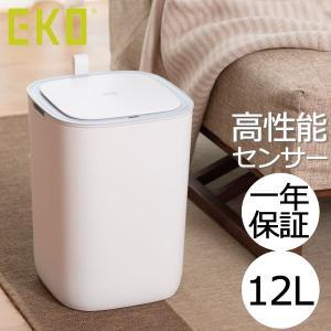 ステンレス製のダストボックスで有名なEKOから、いろんな場所で使えるコンパクトな樹脂製ダストボックス...