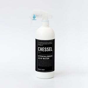 ケッセル モノイズム CHESSEL 除菌・消臭剤 空スプレーボトル 除菌スプレー