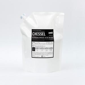 ケッセル CHESSEL 除菌・消臭剤 2.3L 希釈でお得 除菌スプレー
