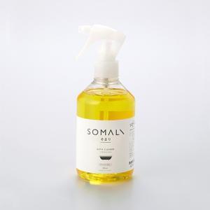 木村石鹸 そまり SOMALI バスクリーナー 300mL