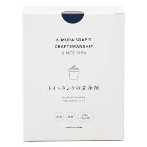 木村石鹸 エコフレンド ecofriend トイレタンクのお掃除粉 35g×8包