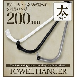 太パイプ/幅200mmサイズ(t-102-200)|monokozz
