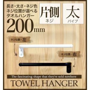 太パイプ/ハーフ/幅200mmサイズ(t-106-200) monokozz