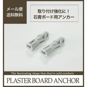 t-anchor|monokozz