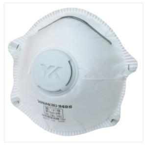山本光学 使い捨て防じんマスク(排気弁付)   国家検定DS2規格   入数(枚) 10