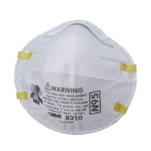 スリーエム(3M)  N95マスク(米国NIOSH N95)入数(枚) 20/感染予防医療セットC