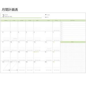 【モノラボ公式】スマテ-sumate- 2020年度版受験手帳(2021年受験用) 190mm×135mm 2020年4月始まり ST21(MONO-LAB-JAPAN) monolabjapan 11