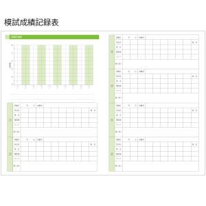 【モノラボ公式】スマテ-sumate- 2020年度版受験手帳(2021年受験用) 190mm×135mm 2020年4月始まり ST21(MONO-LAB-JAPAN) monolabjapan 14