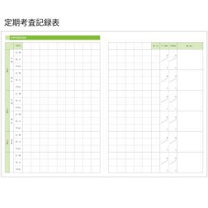 【モノラボ公式】スマテ-sumate- 2020年度版受験手帳(2021年受験用) 190mm×135mm 2020年4月始まり ST21(MONO-LAB-JAPAN) monolabjapan 15
