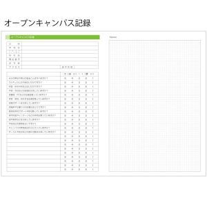 【モノラボ公式】スマテ-sumate- 2020年度版受験手帳(2021年受験用) 190mm×135mm 2020年4月始まり ST21(MONO-LAB-JAPAN) monolabjapan 16