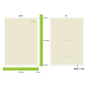 【モノラボ公式】スマテ-sumate- 2020年度版受験手帳(2021年受験用) 190mm×135mm 2020年4月始まり ST21(MONO-LAB-JAPAN) monolabjapan 03