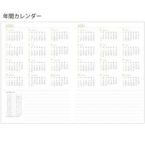 【モノラボ公式】スマテ-sumate- 2020年度版受験手帳(2021年受験用) 190mm×135mm 2020年4月始まり ST21(MONO-LAB-JAPAN) monolabjapan 08