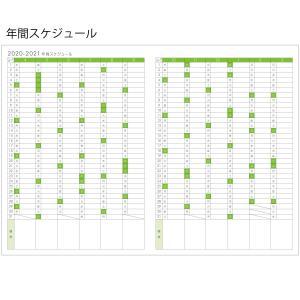 【モノラボ公式】スマテ-sumate- 2020年度版受験手帳(2021年受験用) 190mm×135mm 2020年4月始まり ST21(MONO-LAB-JAPAN) monolabjapan 09