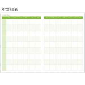 【モノラボ公式】スマテ-sumate- 2020年度版受験手帳(2021年受験用) 190mm×135mm 2020年4月始まり ST21(MONO-LAB-JAPAN) monolabjapan 10