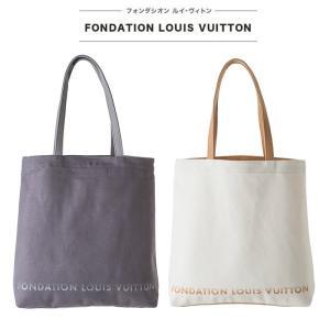 フォンダシオン ルイヴィトン美術館 限定 トートバッグ Fondation Louis Vuitton