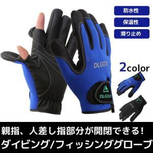 親指と人差指がフリーになる!! 細かい作業も楽々♪  両手とも親指、人差し指は開閉可能となっており、...