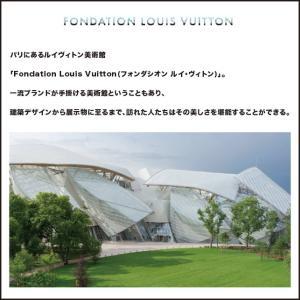 フォンダシオン ルイヴィトン 美術館 限定 ス...の詳細画像4