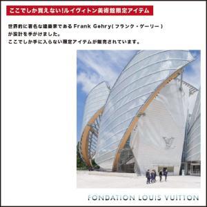 フォンダシオン ルイヴィトン 美術館 限定 ス...の詳細画像5