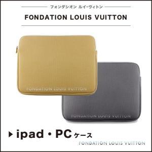 ラップトップスリーブ13 フォンダシオン ルイヴィトン美術館 限定 ipadケース ノートパソコン ...