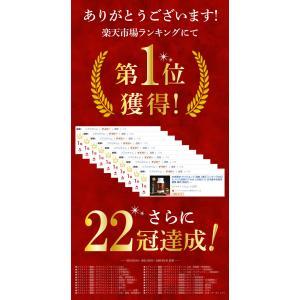【DM便不可】モノリス虫草カプセル|monolith-net|03