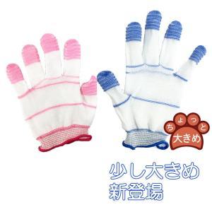 【DM便送料無料】歯みがき手袋 大きいサイズ/小さいサイズ|monolith-net|05