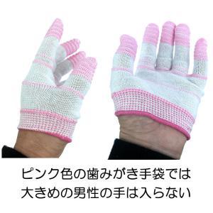 【DM便送料無料】歯みがき手袋|monolith-net|04
