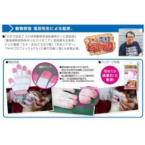 【DM便送料無料】歯みがき手袋 大きいサイズ/小さいサイズ|monolith-net|09