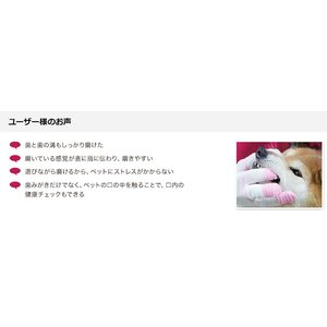 【DM便送料無料】歯みがき手袋|monolith-net|06