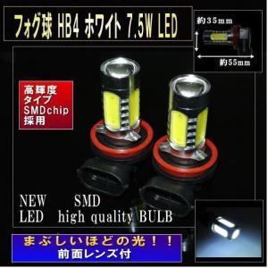 フォグランプ H11 レンズ付 7.5W SMD ホワイト LED 1個 アルミシートシンク  0017-1|monomapjp