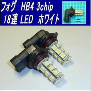 フォグランプ HB4   18連 LED ホワイト  1個 0019-1|monomapjp