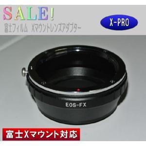 キャノンEF(EOS)-富士フィルムX-PRO X 対応 互換  マウントアダプター  0380-1|monomapjp