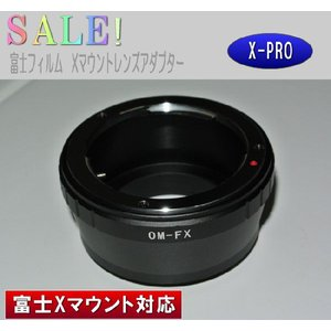 オリンパスOMレンズ-富士フィルムX-PRO X 対応 互換  マウントアダプター 0434-1|monomapjp