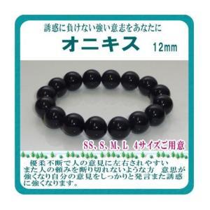 オニキス パワーストーン 天然石 12mm ブレスレット|monomapjp