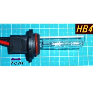 HID 35W HIDバーナー 左右セット 6000K  8000K H1 H3 H7 H8 H11 HB4 HB3|monomapjp|02