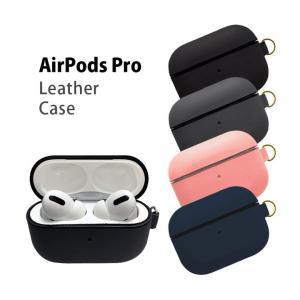 AirPods Pro ケース レザー