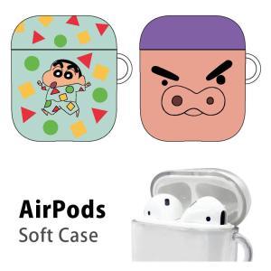 AirPods ケース クレヨンしんちゃん ソフトケース ソフトカバー Air Pods2|monomode0629