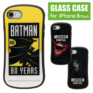 iPhone8 iPhone7 ケース ガラス  バットマン
