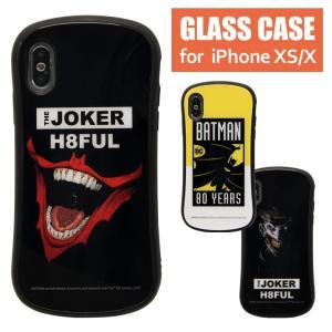 iphonexs ケース ガラス バットマン