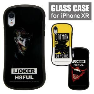 iphone xr ケース ガラス バットマン