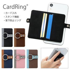 カードリングプラス crp-01
