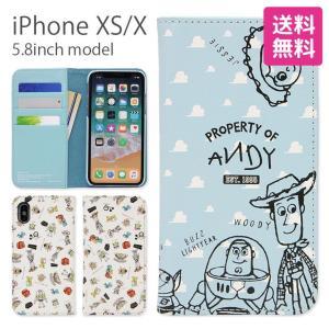 iPhoneXS ケース iPhoneX キャラクター ディズニー 手帳型 ピクサー トイ・ストーリ...